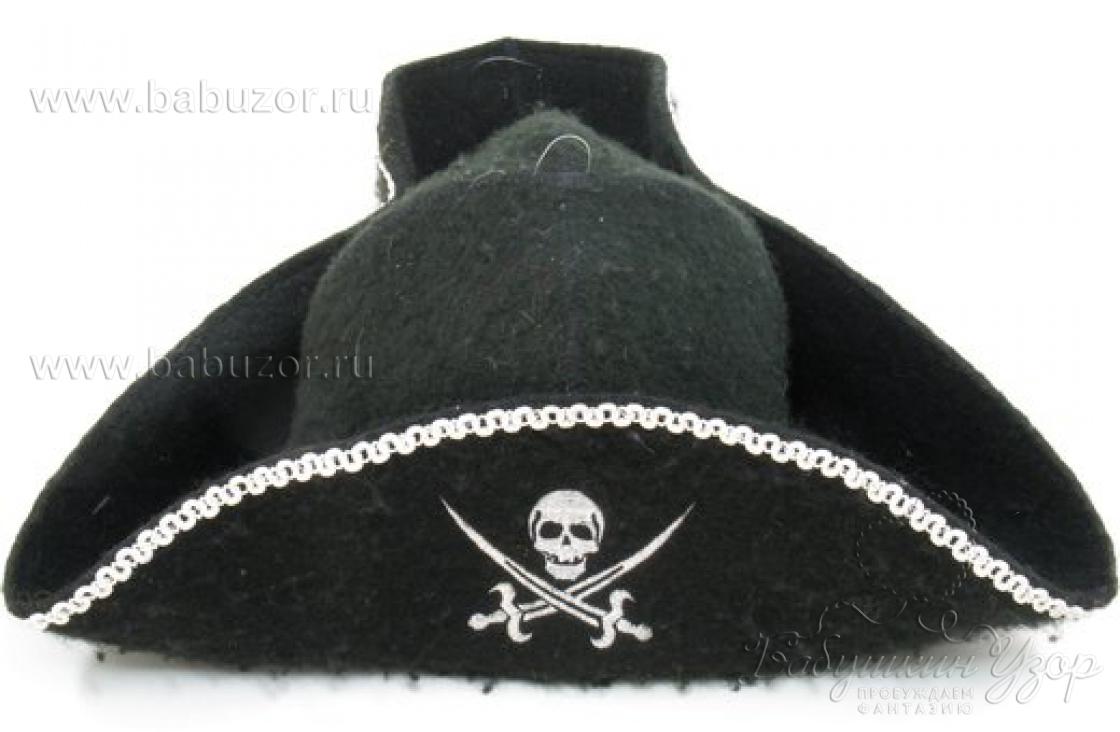 Пиратские шапки своими руками